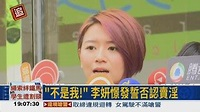 鄒少官走了 李妍憬淚崩點蠟燭假裝他還在 - 華視新聞網