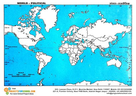 kids science projects world political map