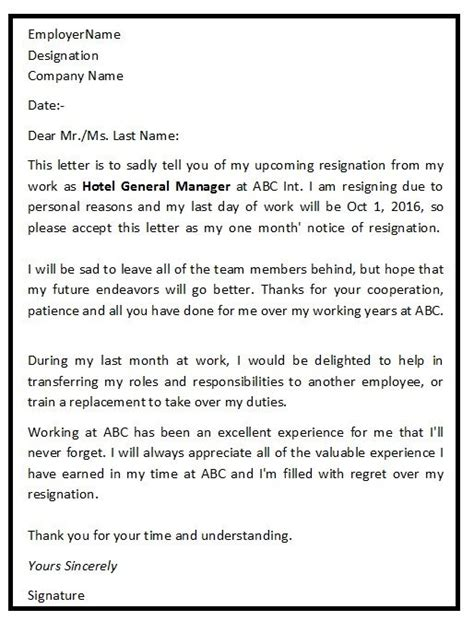 ideas  standard resignation letter