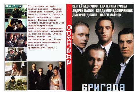 2 1 русский трейлер 2017