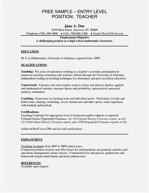 Entry Level Resume Objective Exles by 19158 Entry Level Resume Entry Level Administrative