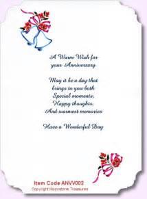 wedding anniversary poems wedding anniversary card