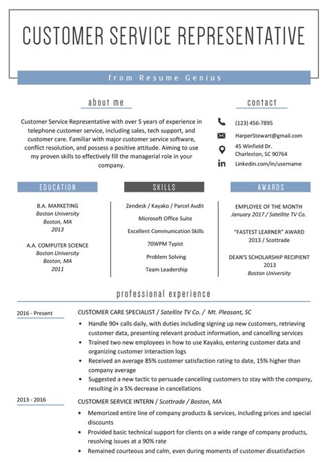 Customer Service Resume Template by Customer Service Representative Resume Exles Resume