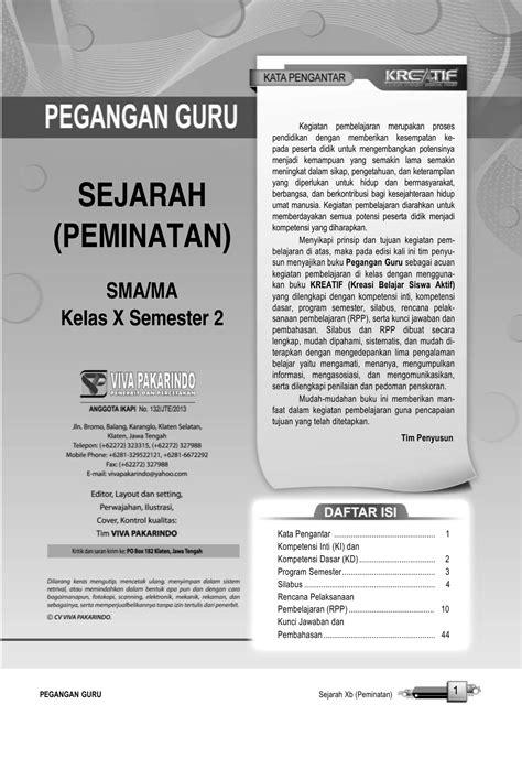 Soal uas ukk pkn kelas 7 8 kurikulum 2013. Kunci Jawaban Lks Pkn Kelas 7 Semester 2 Kurikulum 2013 ...