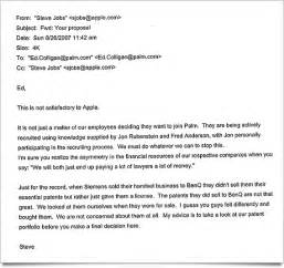 sample job shadowing request letter