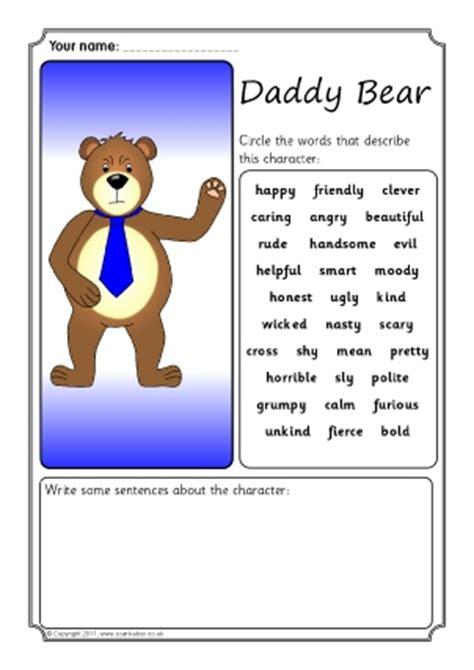 character description writing frames printable page