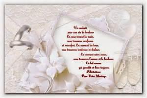modele felicitation mariage cartes de mariage cartes félicitations mariage invitation mariage carte mariage texte