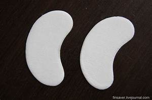 Отзывы о корректоре морщин от фаберлик