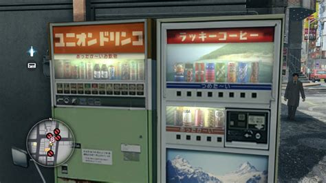 yakuza series  video game soda machine project