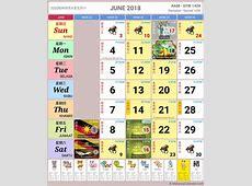 大马2018年月历 [学校假期] – 大马月历