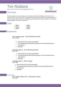 best resume template 2016 free resume templates 2016 which one should you choose