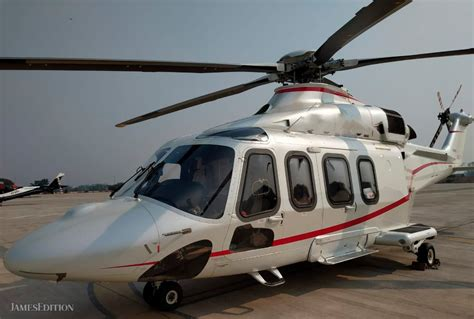 AW139 VIP 2016 in France for sale (11089460)