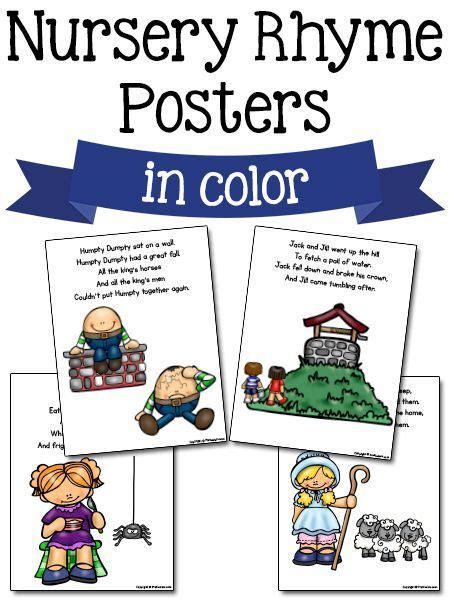 nursery rhyme printables free printables nursery and free