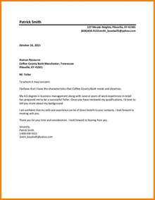 Cover Letters To Whom It May Concern 7 Cover Letter Format To Whom It May Concern Inventory Count Sheet