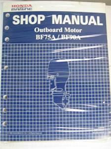 Find Honda Marine Service Manual Outboard Motor Bf75a