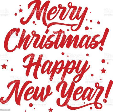 Merry Christmas Happy New Year Vector Holiday Template