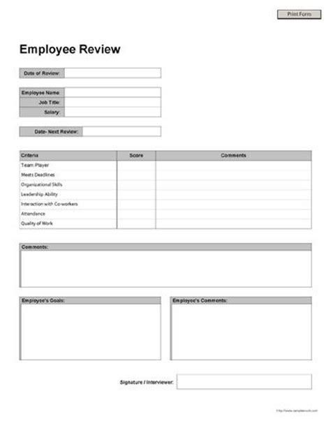 printable employee review form employee evaluation