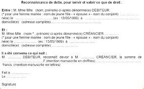 modele contrat de pret entre particulier gratuit besoin d argent urgent 10 fa 231 ons d avoir un pr 234 t ou une