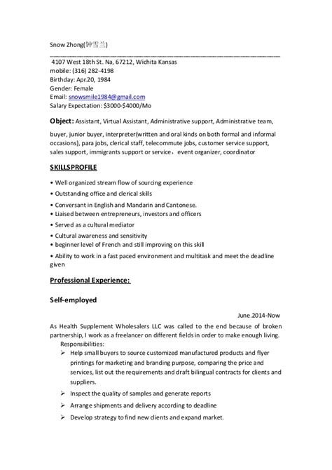 general resume sle 2015 snow general resume for us 2015