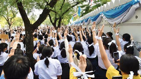 เสาร์ เขย่าขวัญ ปรากฏการณ์ นักเรียนเลว วันที่ 5 กันยายน ...