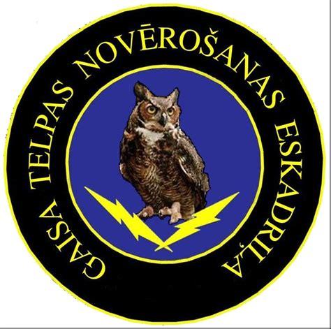 Gaisa telpas novērošanas eskadriļa | Nacionālie bruņotie spēki
