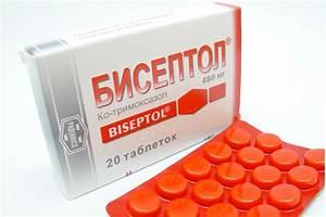 Лечение простатит армения