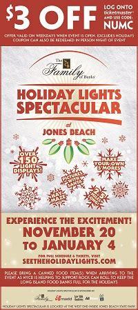 illumination light show coupon discount for jones beach holiday lights spectacular