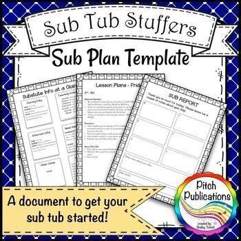 sub plans template sub tub stuffers sub plan template substitute plans editable 2088911 teaching