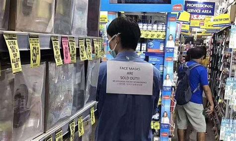 Facemasks sold out at Chemist Warehouse as Australians ...