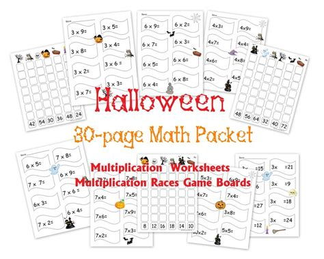 free 30 page multiplication packet math worksheets and homeschool den