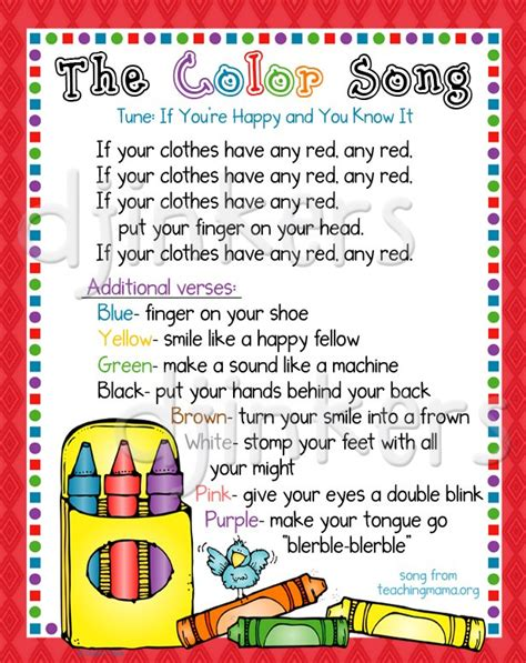 songs with colors in the name 15 clip borders for teachers schools smiles by dj