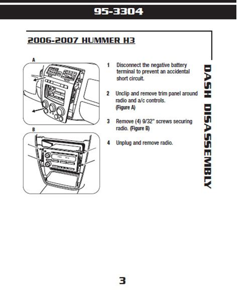 Iphone Chime Wiring Diagram by 2007 Hummer H3installation