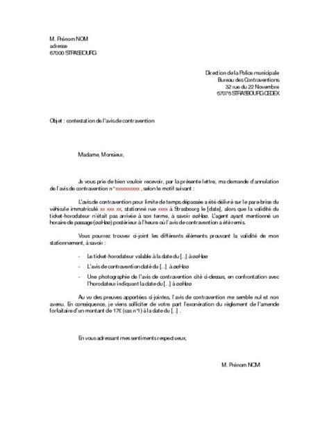 lettre type contestation amende modele lettre de contestation amende forfaitaire majoree