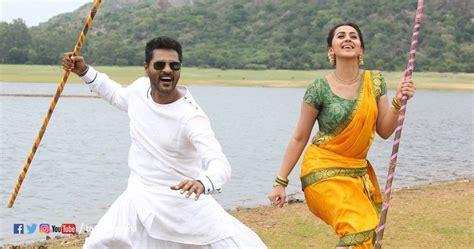 Download Tamil Ringtones