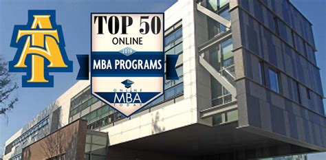 ncat mba top list college business