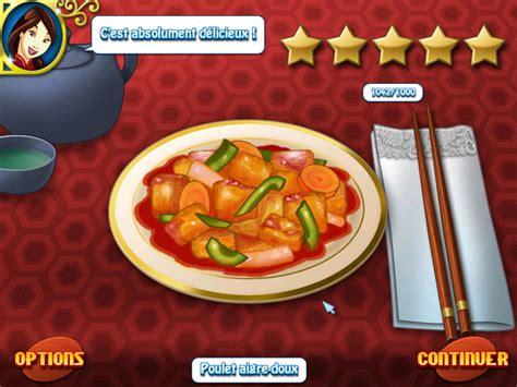 jeu de cuisine a telecharger jeu cooking academy 2 cuisine du monde à télécharger en français gratuit jouer jeux deluxe