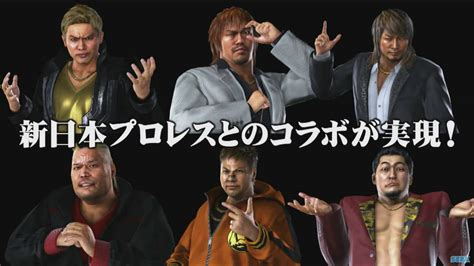 yakuza  clan creator tgs trailer youtube
