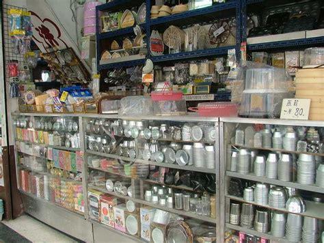 modern gs interior wall shelf details general stores