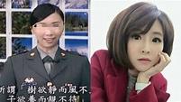 「莒光甜心」激戰人夫遭抓姦 她發文喊冤:不是我   社會   NOWnews 今日新聞
