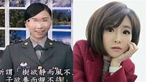 「莒光甜心」激戰人夫遭抓姦 她發文喊冤:不是我 | 社會 | NOWnews 今日新聞