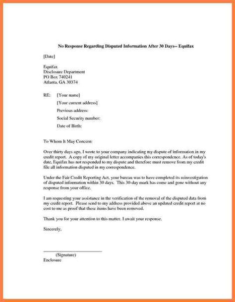 credit report dispute letter template progress report