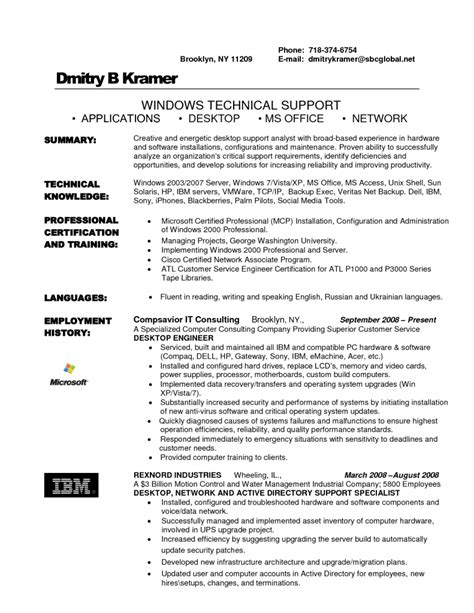 resume format of desktop support engineer desktop support resume resume format pdf
