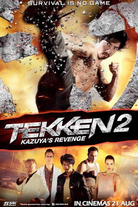 tekken  kazuyas revenge  action