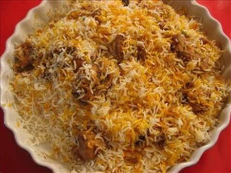 chicken biryani recipe youtube