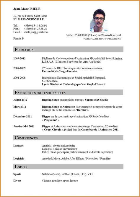 Model Cv En Francais Exemple De Cv Pour Un Emploi  Moto Bip. Cover Letter General Labor. Letter Template Online. Curriculum Vitae Europeo Neolaureato. Curriculum Vitae Download Em Word