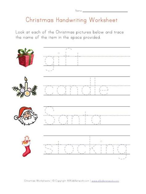 christmas activity forwork worksheet handwriting pinned by pediastaff visit http ht ly 63snt for