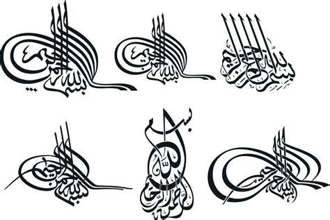 bismillah calligraphy islamic arabic calligraphy  vector files cnc