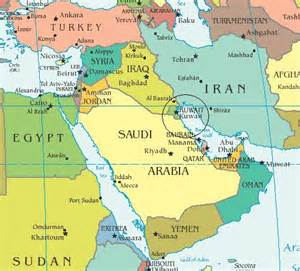 Where is Kuwait on the middle east map? Kuwait