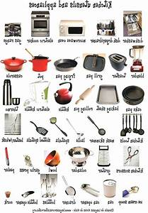 Kitchen Items List | Brew Home