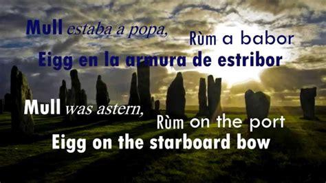 Skye Boat Song Letra Espa Ol by Outlander Theme Skye Boat Song Full Completa English